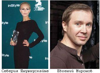 Евгений Миронов и Северия Янушаускайте снимутся в комедии про клинеров «Норвег»