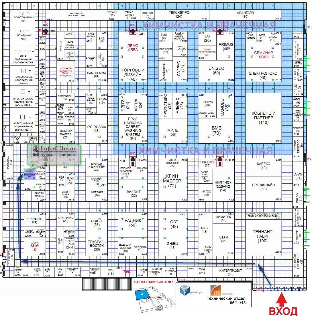 план-схема выставки CleanExpo Moscow 2014