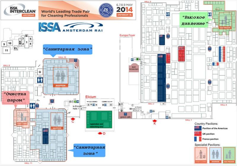 План размещения экспонентов и зон на выставке ISSA/INTERCLEAN Amsterdam 2014