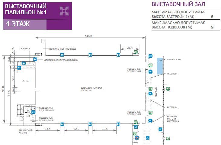 Схема павильона 1 Экспофорум Санкт-Петербург