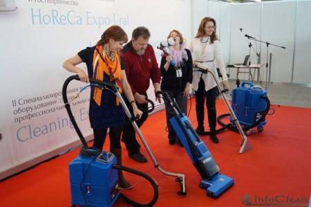 выставка cleaning expo ural 2015