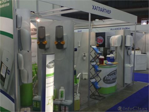 EXPOCLEAN_7