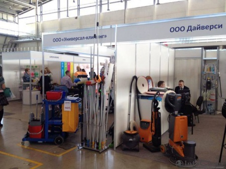 cleaning Expo ural 2015