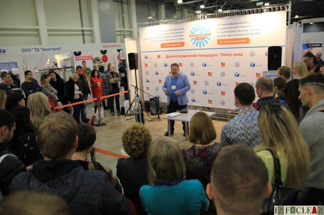 CleanExpo Moscow 2017_616