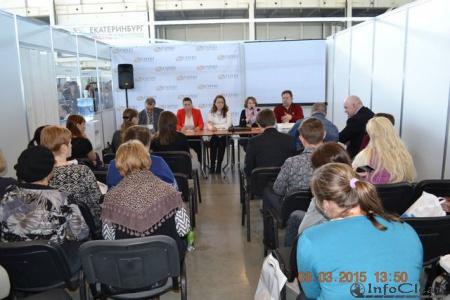 круглай стол по клининговому ГОСТу на выставке cleaning expo ural 2015