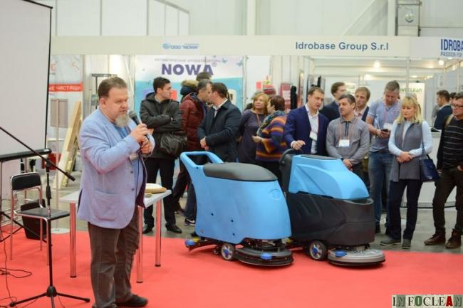 cleanexpo moscow 2016