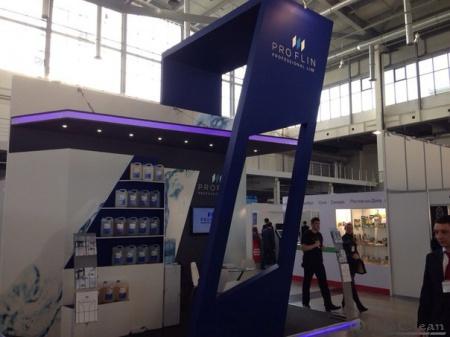 стенд компании Профлин на Cleaning Expo Ural 2015