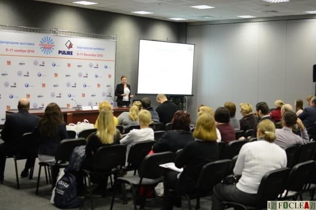 CleanExpo Moscow 2016 -22.JPG