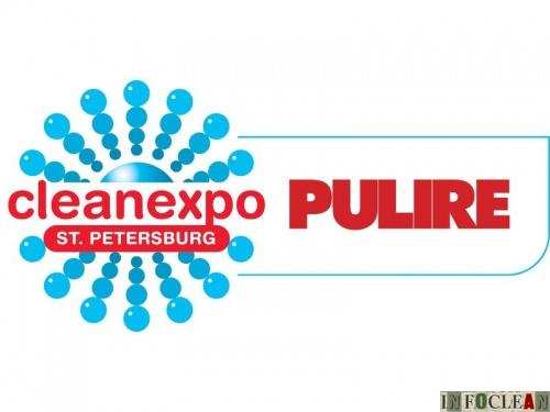 В апреле с успехом прошла CleanExpo St.Petersburg