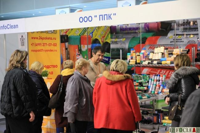 CleanExpo Moscow 2017_618