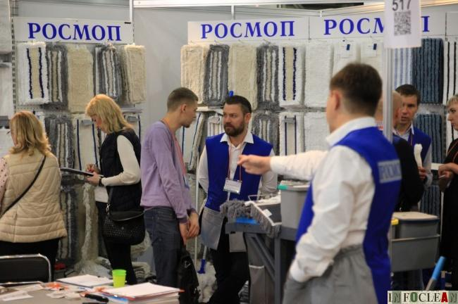CleanExpo Moscow 2017_620