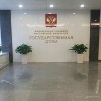 Почасовая ставка оплаты труда: шансы на появление в России значительно выросли