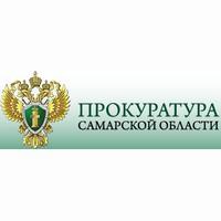 «Кристанвалю» грозит штраф на 1.5 млн и уголовное дело в отношении тольяттинского менеджера