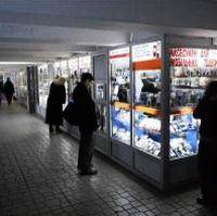 METRO и «Ашан»: перспективы и «подводные камни» подземных переходов Москвы