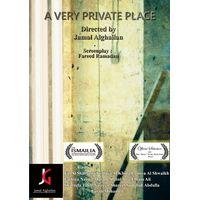 Фильм про уборщицу туалета отмечен на международном кинофестивале