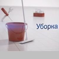«Яндекс» запустил сервис, настроенный на борьбу с недобросовестными клинерами