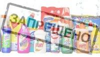 Запрет «бытовухи» как шанс для профессиональной химии. Мнения участников рынка