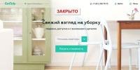Жизнь и смерть клининговых стартапов: питерский проект GetTidy пошел по стопам «Яндекс.Мастера»
