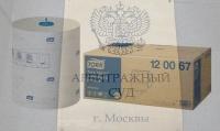 Российскую компанию засудили за торговлю контрафактной продукцией Tork