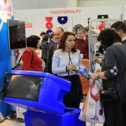 CleanExpo Moscow 2017_600