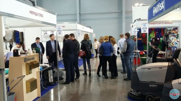 CleanExpo Ural 2018