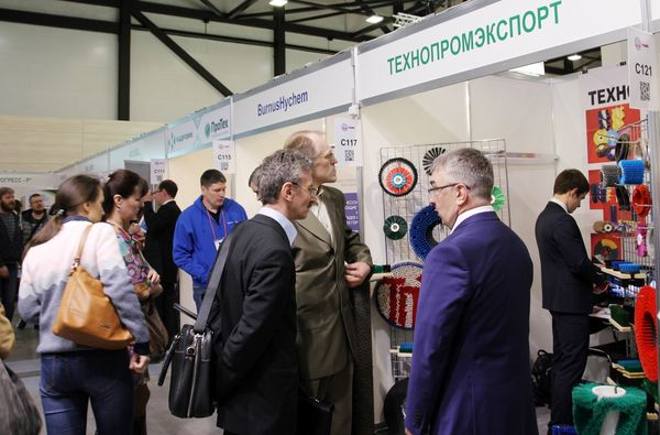 CleanExpo St.Petersburg 2019